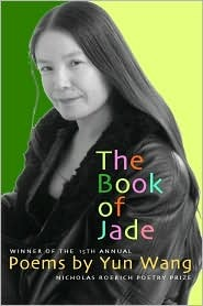 The Book of Jade: Poems