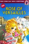 Rose of Versailles Vol. 7