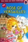 Rose of Versailles Vol. 9