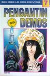 Pengantin Demos Vol. 7