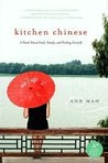Kitchen Chinese: A Novel About Food, Family, and Finding Yourself