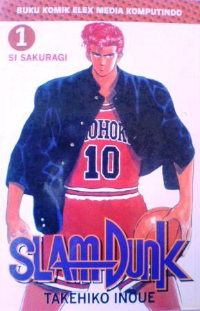 Slam Dunk Vol. 1 by Takehiko Inoue