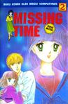 Missing Time Vol. 2