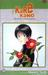 Kare Kano: His & Her Circumstances Vol. 7