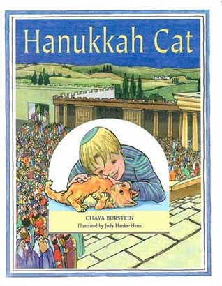 Hanukkah Cat by Chaya M. Burstein