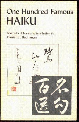 One Hundred Famous Haiku