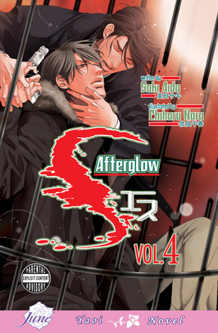 S, Volume 04: Afterglow (S #4)