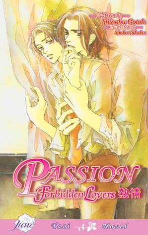 Passion by Shinobu Gotoh