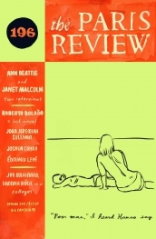 The Paris Review by Roberto Bolaño