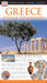 Greece, Athens and the Mainland (Eyewitness Travel Guide)