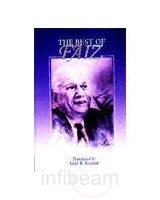 The Best Of Faiz by Faiz Ahmad Faiz