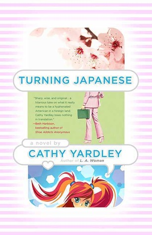 Turning Japanese by Cathy Yardley