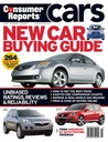New Car Buying Guide 2008 (Consumer Reports New Car Buying Guide)