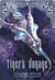 Tiger's Voyage (The Tiger Saga, #3)