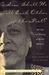 How Shall We Tell Each Other of the Poet?: The Life and Writing of Muriel Rukeyser