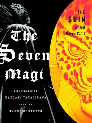 The Guin Saga Manga: The Seven Magi, Volume 3