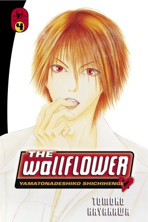 The Wallflower, Vol. 4 by Tomoko Hayakawa