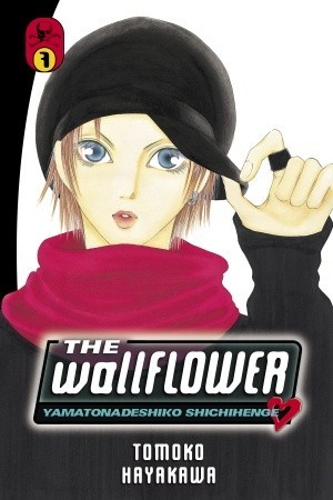 The Wallflower, Vol. 7 by Tomoko Hayakawa