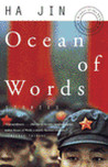 Ocean of Words: Stories