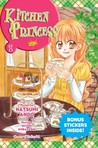 Kitchen Princess, Vol. 08 (Kitchen Princess, #8)