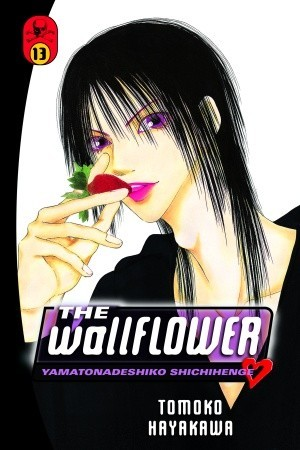 The Wallflower, Vol. 13 by Tomoko Hayakawa