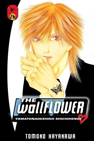 The Wallflower, Vol. 26 by Tomoko Hayakawa