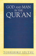 God and Man in the Quran by Toshihiko Izutsu