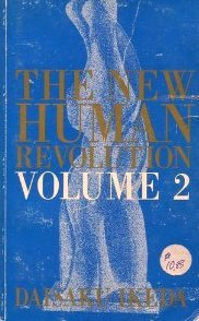The New Human Revolution, Volume 2 by Daisaku Ikeda