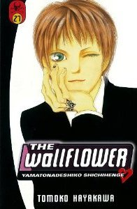 The Wallflower, Vol. 27 by Tomoko Hayakawa