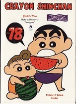 Crayon Shinchan, Vol. 18 by Yoshito Usui