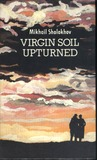 Virgin Soil Upturned - a novel book two