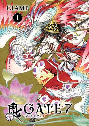 Gate 7, Volume 1 by CLAMP