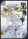 Black Butler, Vol. 13 (Black Butler, #13)