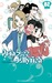 Princess Jellyfish, Tome 2 (海月姫 / Princess Jellyfish, #2)
