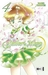 Pretty Guardian Sailor Moon 04 (Pretty Guardian Sailor Moon, #4)
