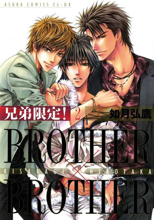Brother X Brother 2 by Hirotaka Kisaragi