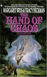The Hand of Chaos (The Death Gate Cycle, #5)