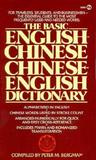 The Basic English-Chinese/Chinese-English Dictionary