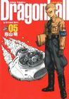 Dragonball (Perfect Version) Vol. 5 (Dragon Ball (Kanzen Ban)) (In Japanese)