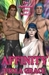 Affinity (Half Blood Club, #2)