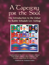 A Tapestry for the Soul by Yehudah Lev Ashlag