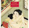 Dreams of Spring: Erotic Art in China : From the Bertholet Collection