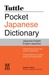 Tuttle Pocket Japanese Dict...