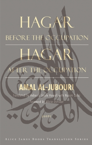 Hagar Before the Occupation, Hagar After the Occupation by Amal al-Jubouri