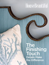The Finishing Touch: Details That Make a Room Beautiful
