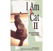 I am a Cat II