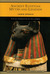 Ancient Egyptian Myths and Legends (Barnes & Noble Library of Essential Reading)