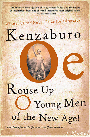 Rouse Up O Young Men of the New Age! by Kenzaburō Ōe