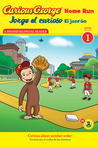 Jorge el curioso El jonrón / Curious George Home Run (CGTV Reader)