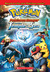 Pokemon Ranger and the Temple of the Sea (2007 DTV Novelization)